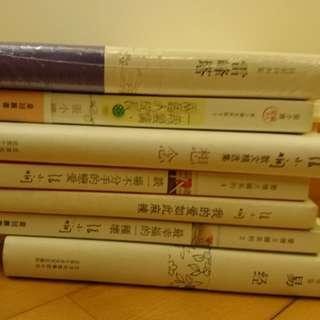 🈹🈹張愛玲 / 張小嫻 50元7本書