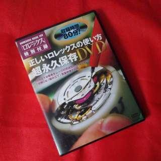 """「鐘錶配件」正しいロレックスの使い方【超永久保存DVD】Rolex 自動卷きムーブの完成型cal.1570の""""分解""""&""""組み立て""""貴重映像を收錄 !"""
