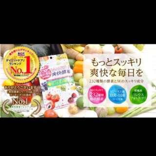 日本空運)日本ISDG醫食同源爽快酵素232種水果蔬菜120粒 添加雙歧桿菌 排宿便 減肥