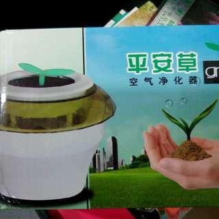 平安草車用空氣清凈器