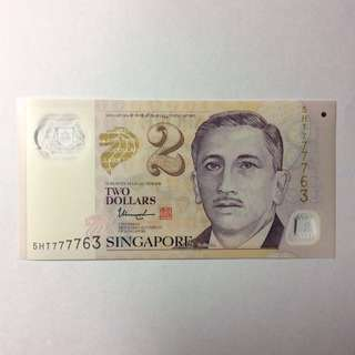 5HT777763 Singapore Portrait Series $2 note.