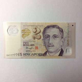 5HT777765 Singapore Portrait Series $2 note.