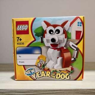Lego 40235