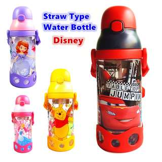 Kid Water Bottle - Authentic Disney