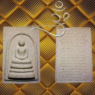 Phra Buddha Somdej Phim Yai
