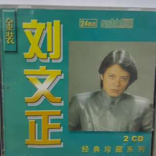 Cd chinese2cd刘文正