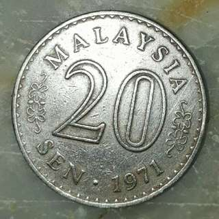 Old maysian coin