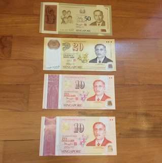 SG 50 currency and Brunei/Singapore 40th anniversary commemorative notes