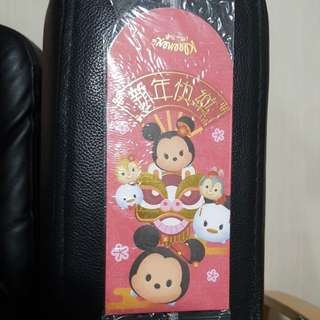 2018 Kleenex Tsum Tsum Red Packets/Ang Baos (1packet x 4pcs)