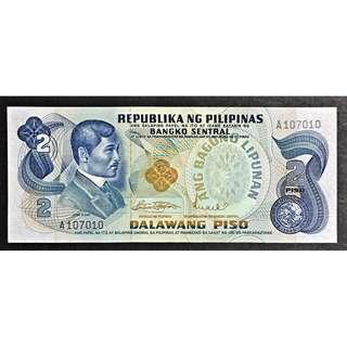 Philippines 1978 2 pesos Uncirculated