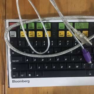 Bloomberg FRE100 Keyboard With Speaker