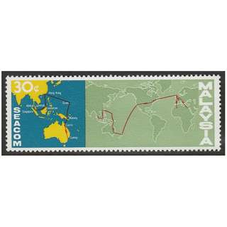 Malaysia 1967 Completion of Malaysia-Hong Kong Link of SEACOM Telephone Cable 30c Mint MNH SG #42 (0252)