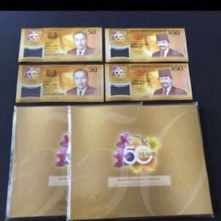 4 Pieces Of 50 Years Brunei Darussalam - Singapore