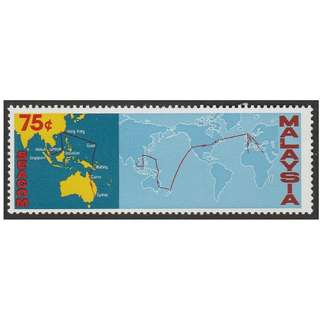 Malaysia 1967 Completion of Malaysia-Hong Kong Link of SEACOM Telephone Cable 75c Mint LH SG #43 (0253)