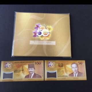 2 Pieces Of 50 Years Brunei Darussalam - Singapore