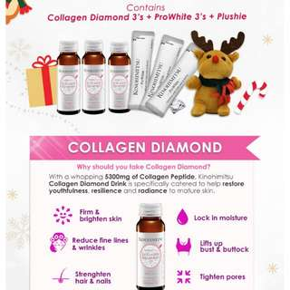 Kinohimitsu Beauty X'mas Pack - comprises of 3 x Diamond Collagen Drink + 3 x ProWhite sticks