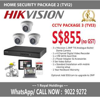 CCTV for Home (3Cam Package)