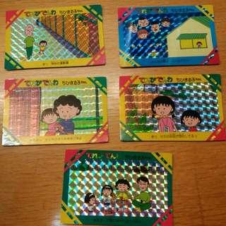 (包郵) 1993年 小丸子 閃卡 6張