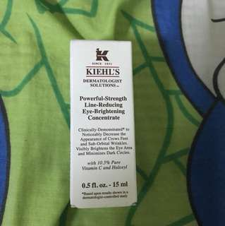 Kiehls powerful strength line reducing eye brightening concentration