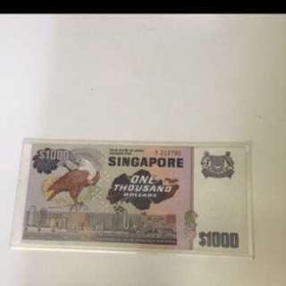 Singapore $1000 Bird Series