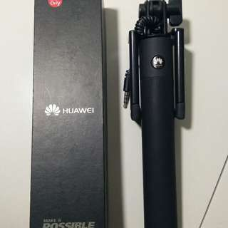 Huawei Selfie Stick