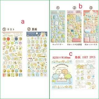 (訂購) sanx Sumikkogurashi 角落生物 - new items