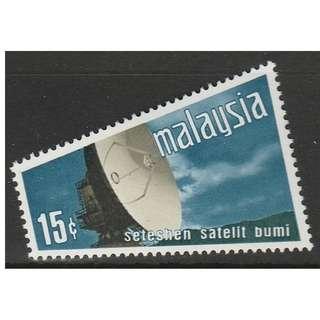 Malaysia 1970 Satelite Earth Station 15c Mint MNH SG #61 (0254)