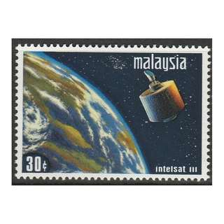 Malaysia 1970 Satelite Earth Station 30c Mint MNH SG #62 (letterings in white) (0255)