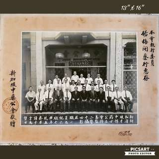"1967 S'pore Chinese Druggists Assoc 24th of Appointment of Management Committee Ceremony.  Stated ""given to Mr Yang Mei Kai..."" who later became Chairman. Original Black & White Photo, Good Historial Value in Singapore TCM history. $180, sms 96337309."