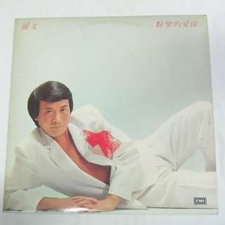 "Roman Tam 罗文 1980 EMI 12"" Chinese LP Record EMGS 6062"