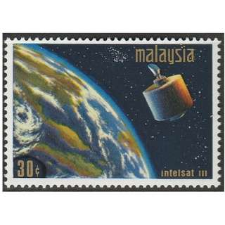 Malaysia 1970 Satelite Earth Station 30c Mint MNH SG #63 (letterings in gold) (0256)