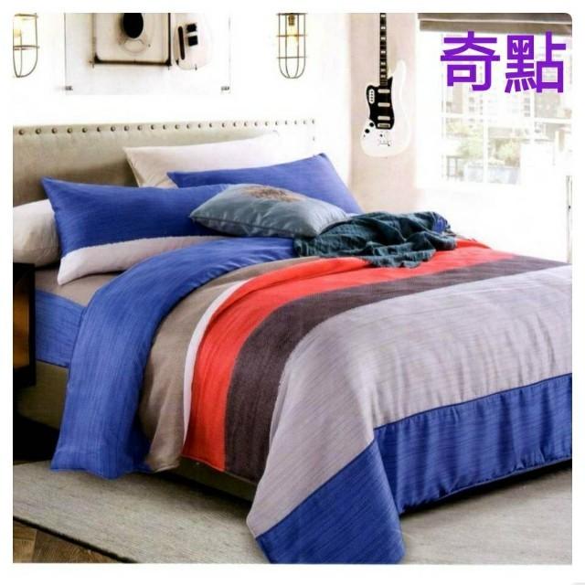 (加大床包三件式)頂級舒柔40支天絲 專櫃天絲 加大6尺枕套床包組 100%萊賽爾纖維 現貨 禮物 批發 團購~可挑款