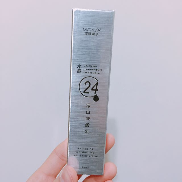 夢娜麗莎 水感24淨白凍齡乳