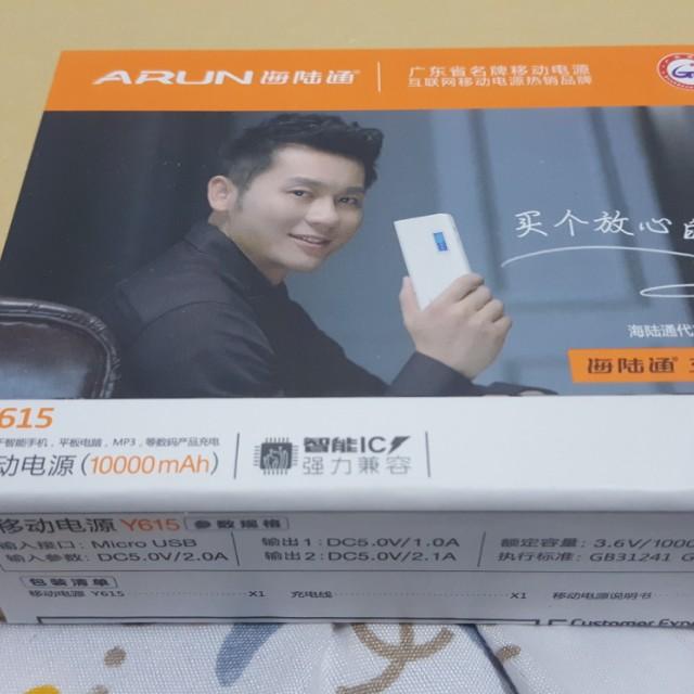 原價一千多全新ARUN移動電源,電子螢幕顯示,雙插口10000mah