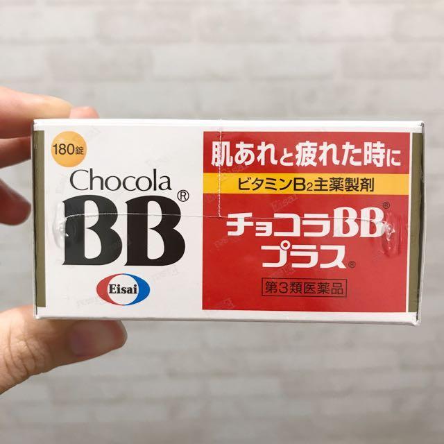 Chocola BB 180錠