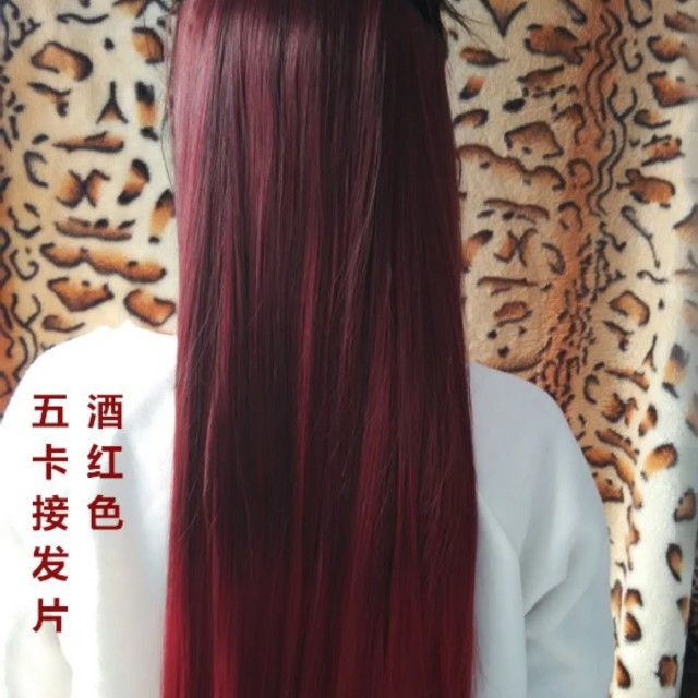 Hair extension red wine colour