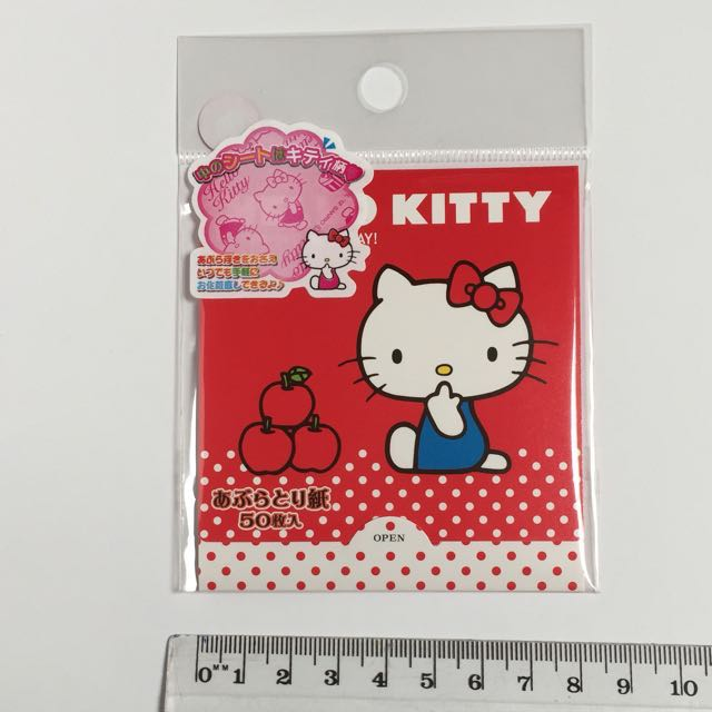 Hello Kitty Oil Blotting Paper for Face (50 sheets per pack)