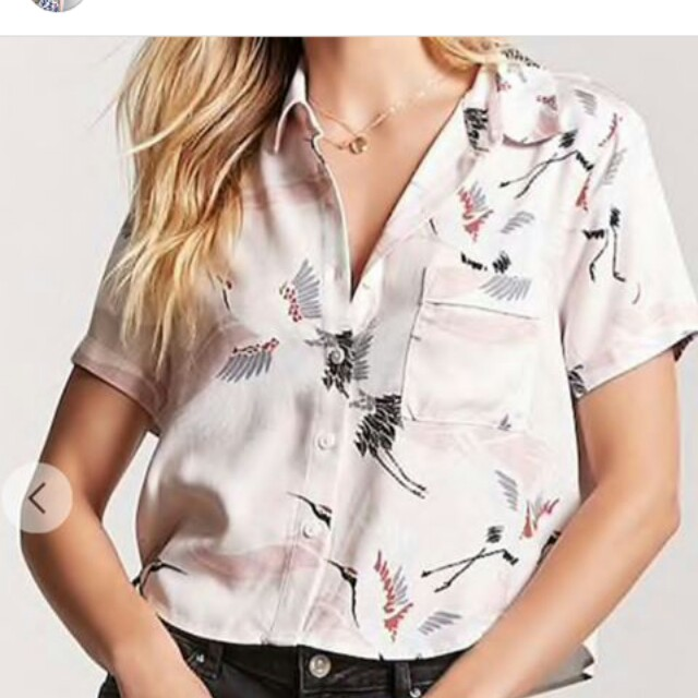 LOOKING FOR THIS TOP FROM F21