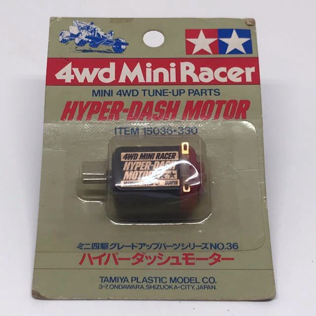 Tamiya Mini 4WD Tune Up: Vintage Original Hyper Dash Motor