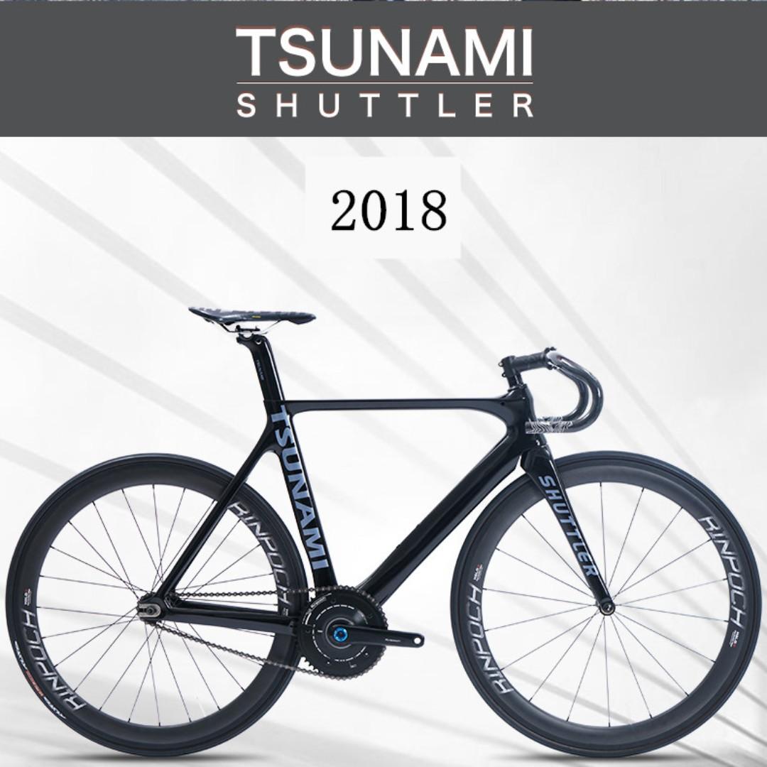 Tsunami Shuttler - Full bike/ Frameset - Full carbon fiber frameset ...