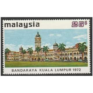 Malaysia 1972 City Status for Kuala Lumpur 25c Mint MNH SG #98 (0259)