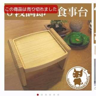 日本製靚木食物架 食物台