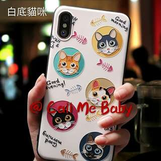I-Phone Samsung 手機殼個創意韓國硅膠全包防摔男女款