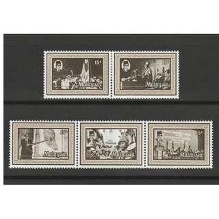 1977 In Memory of the late Tun Haji Abdul Razak (3rd Malaysia Plan) 2 strips of 5V Mint MNH SG #160-164 (0264)