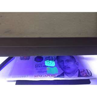 Currency Note Detector