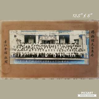 1955 Chin Kang Huay Kuan Annual Management Committee Appointment Ceremony. This is probably the first few ones as there is no number stated. Address in Bukit Pasoh. $78, sms 96337309.