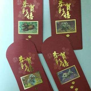 香港郵政局2018狗年利是款一套4個