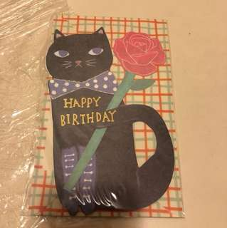 3D cat birthday card
