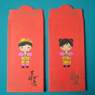 BN DBS Red Packets