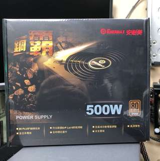 Enermax 500W 80 Plus銅牌 行貨3年保